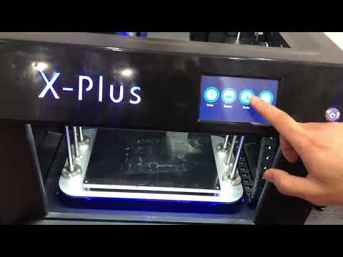 QIDI TECH X-Plus features